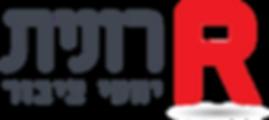 לוגו רונית יחסי ציבור