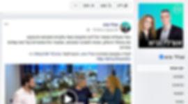 תיק עבודות יחסי ציבור באינטרנט