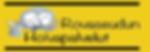 rshp logo web.png