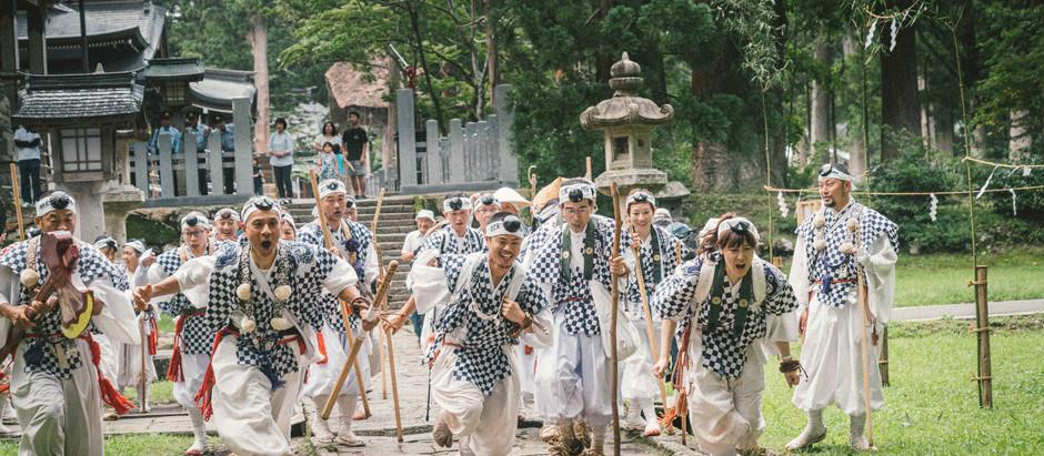 Dewa Sanzan's Yamabushi Outfit: Shinbutsubunri strikes again!