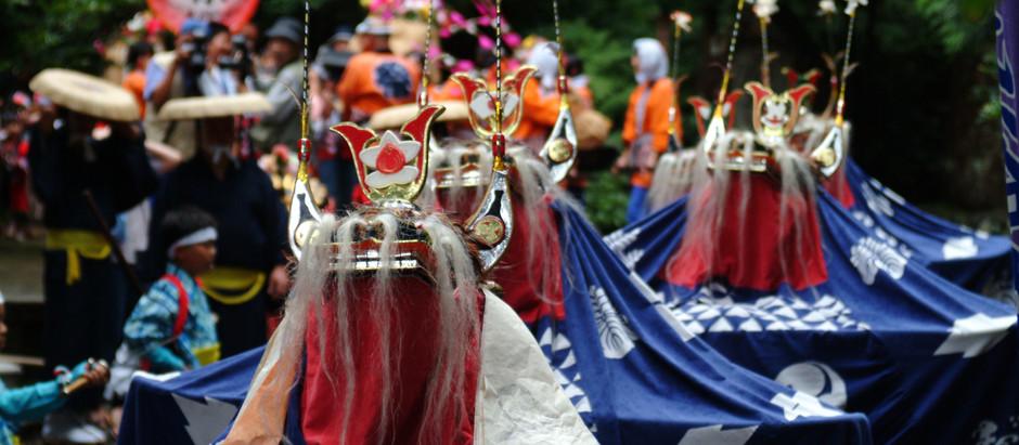 How to go see the Fujishima Shishi-odori (Fujishima Lion Dance) ?