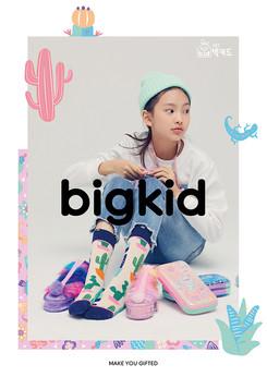 bigkid