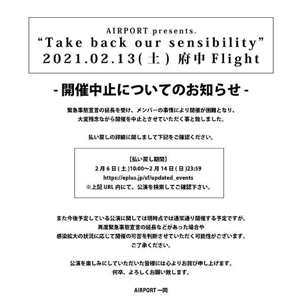 S__13746194.jpg