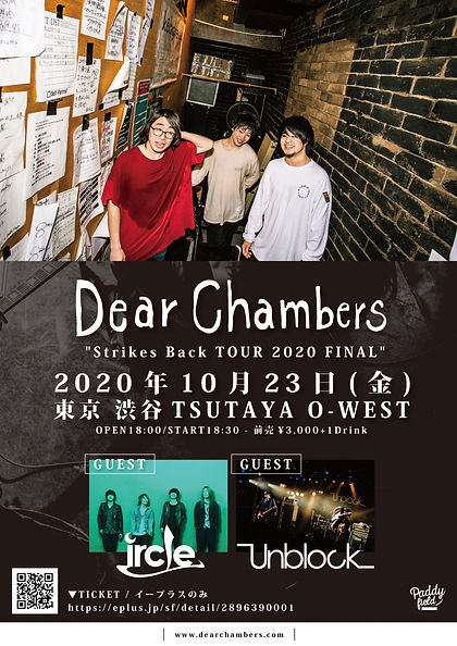Dear Chambers Strikes Back TOUR 2020 FIN