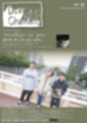 S__9478204.jpg