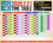 でらロック20200202TT.jpg