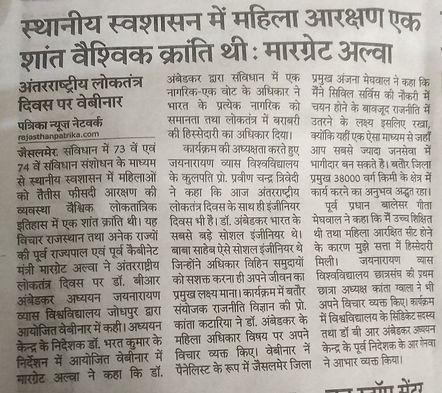 Rajasthan patrika.jpeg