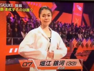 TBS KUNOICHIに銀河インストラクター出場!
