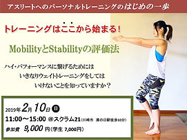 Mobility, Stability