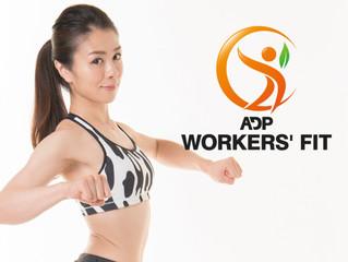 やっぱり運動は身体に良い!
