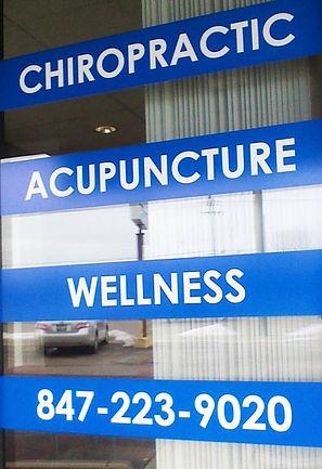 risner-rehabilitation-grayslake-illinois-chiropractor
