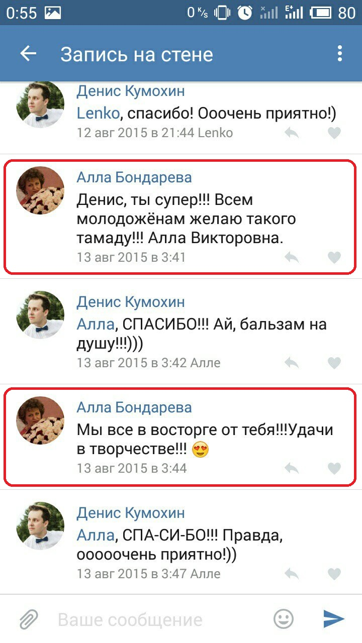 Денис Кумохин