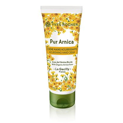 Crème Ultra-Nourrissante - 75 ml