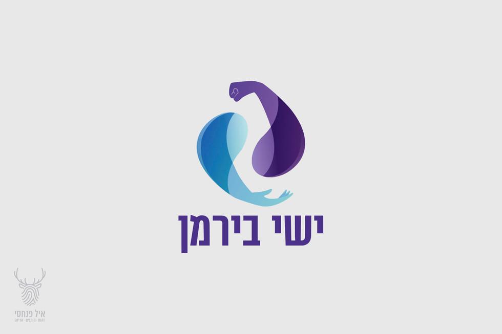 ישי בירמן לוגו