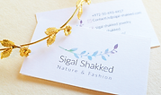 Sigal_Shakked2.png