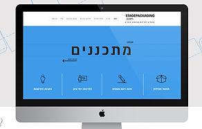 HananArad Site01.jpg
