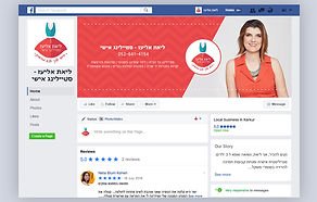 Liat Styling FB mockup_new.jpg