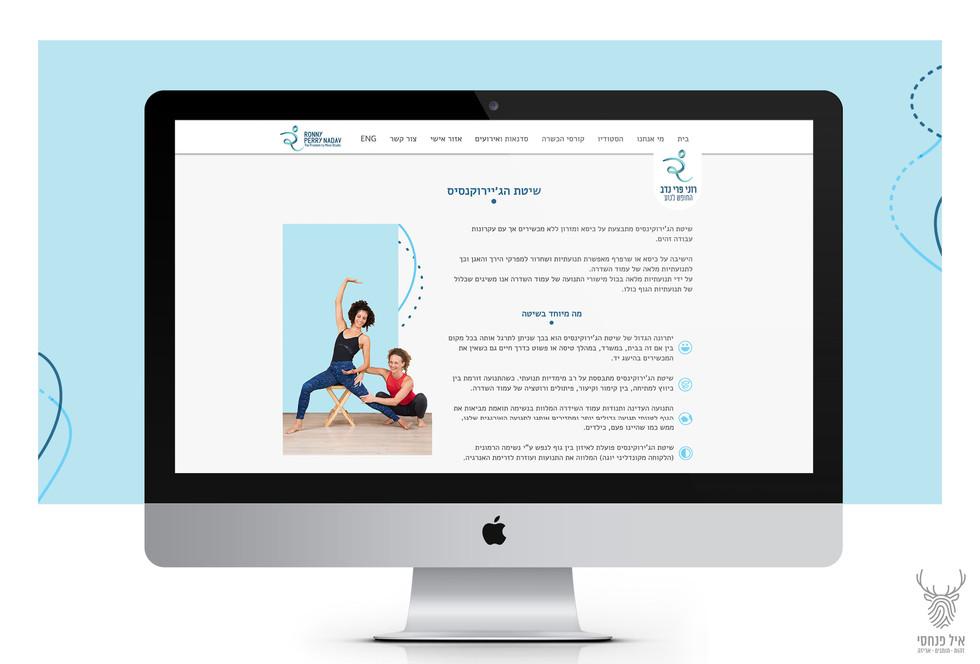 Ronny Site03.jpg