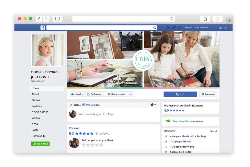 עיצוב עמוד פייסבוק עסקי