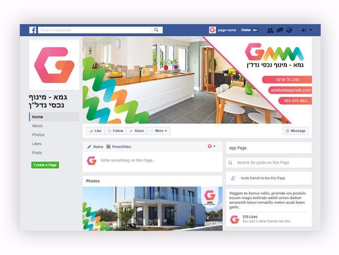 עיצוב פייסבוק עסקי
