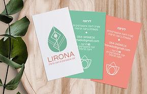 Lirona_BC Mockup-01.jpg