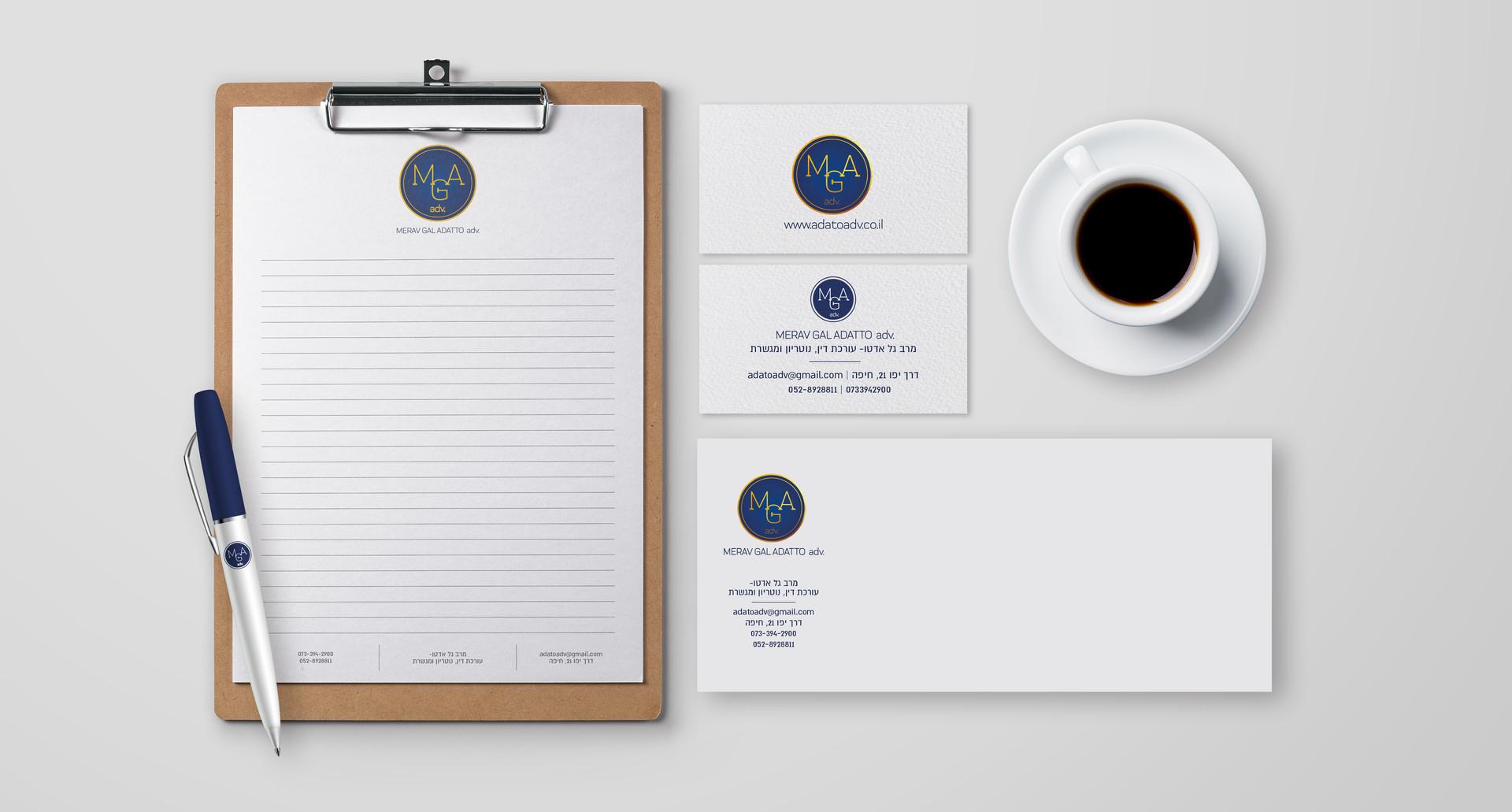 חבילת עיצוב מושלמת