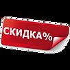 грузотакси дешево чебоксары