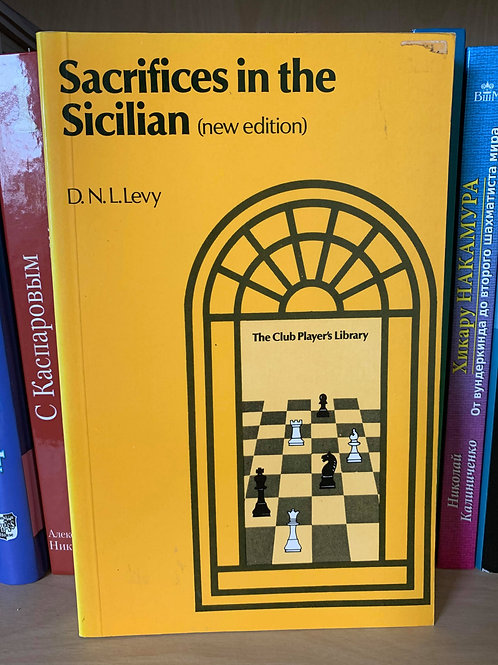 Sacrifices in the Sicilian(new edition). D.N.L. Levy