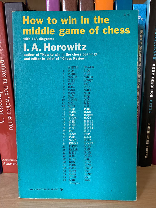 How to win in the middle game of chess. I.A. Horowitz