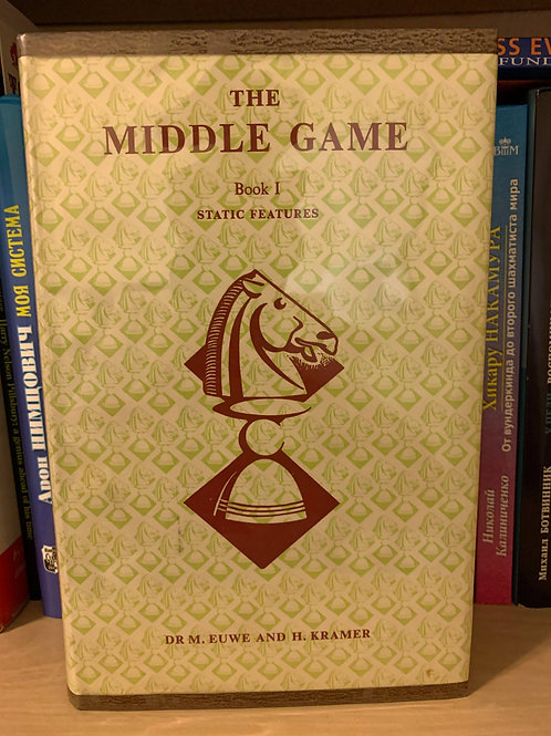 THE MIDDLE GAME. STATIC FEATURES. BOOK 1. EUWE AND  KRAMER.