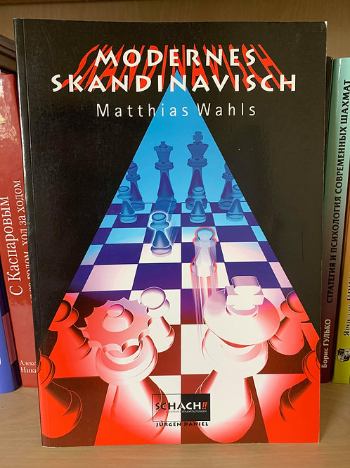 Modernes Skandinavisch. Matthias Wahls.