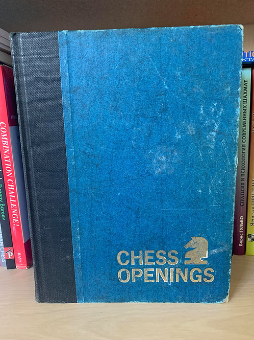 CHESS OPENINGS.THEORY AND PRACTICE. I.A. HOROWITZ(1964, first printing)