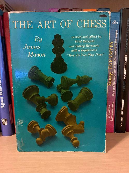 The Art of chess. James Mason