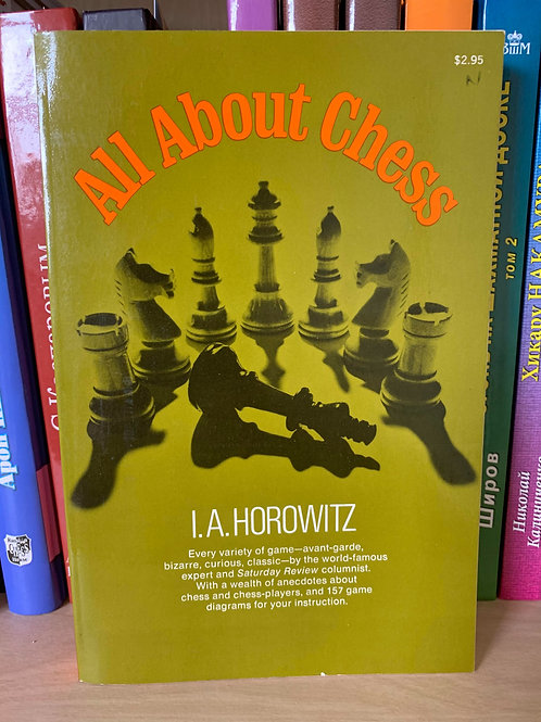 All about chess. Horowitz