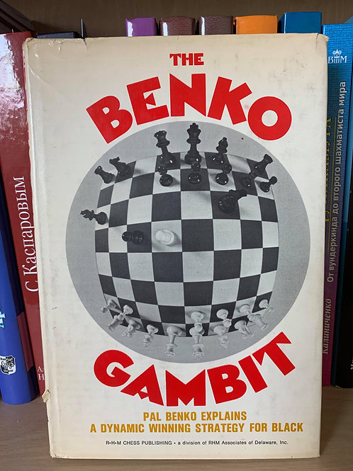 The Benko Gambit. Pal Benko