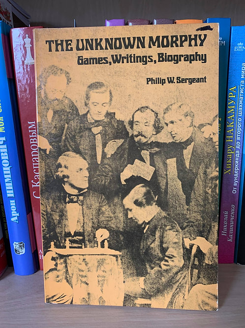 The Unknown Morphy. Games, Writings, Biography. Phillip W. Sergeant