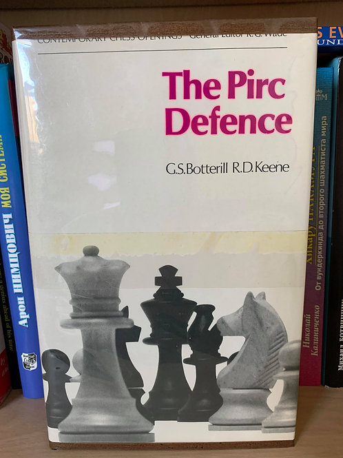 THE PIEC DEFENCE. G.S.BOTTERILL, R.D.KEENE.