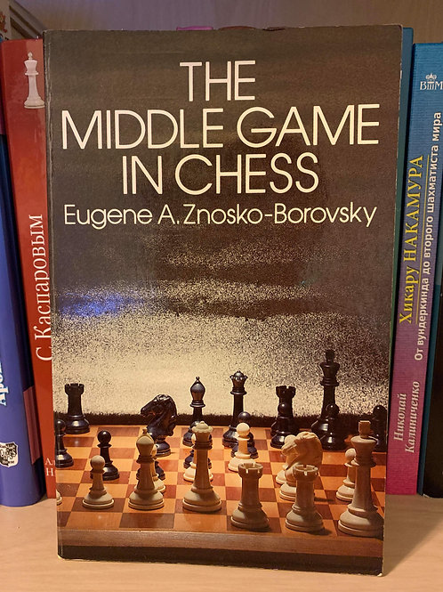 The Middle game in chess. Eugene A. Znosko-Borovsky
