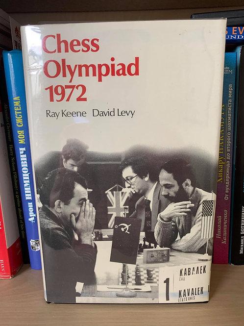 CHESS OLYMPIAD 1972. RAY KEENE, DAVID LEVY.