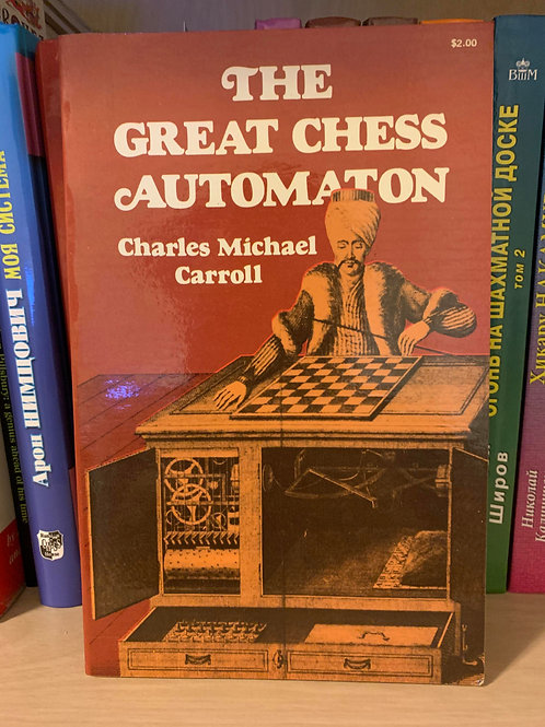 The great chess automation. Carroll