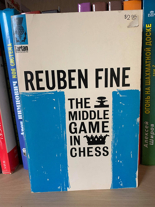 THE MIDDLE GAME IN CHESS.REUBEN FINE.