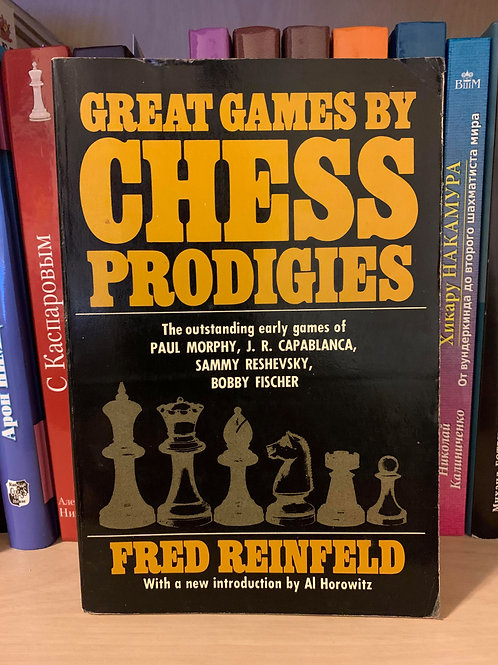 Great games by chess prodigies. Fred Reinfeld