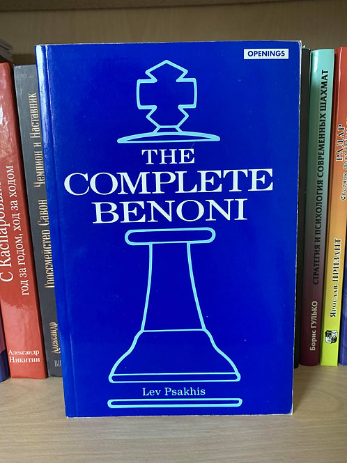 The Complete Benoni. Lev Psakhis