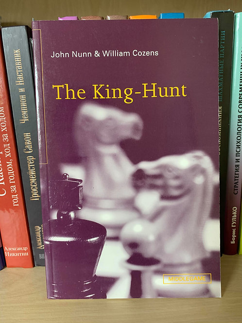 The King- Hunt. Nunn and Cozens