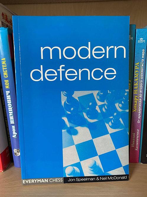 Modern Defence. Speelman and McDonald