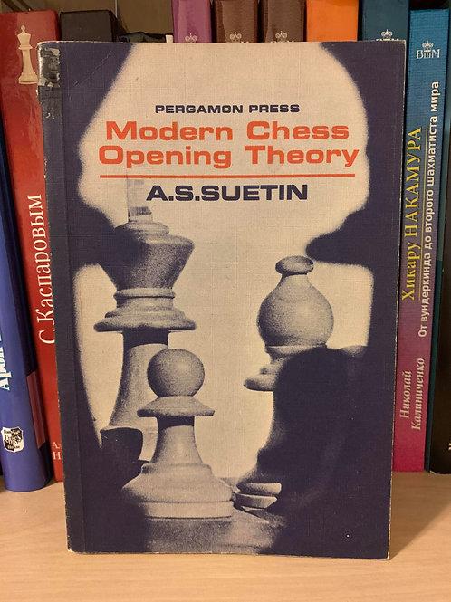 Modern chess Opening Theory. A.S. Suetin