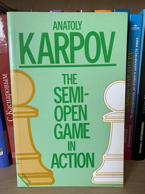 The Semi-open game in action. Anatoly Karpov