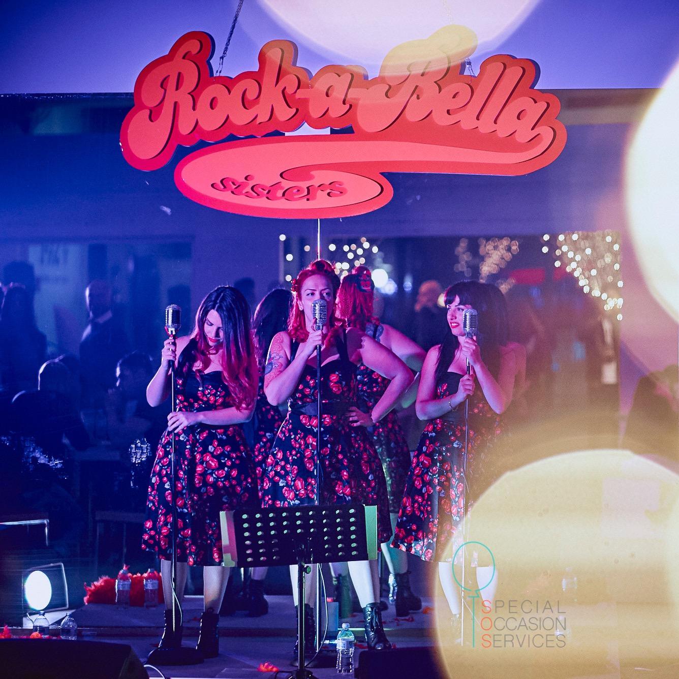 RockaBeer 2018