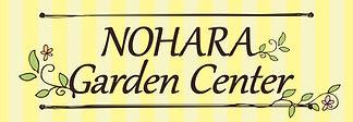 NOHARA_GardenCenter01 (1).jpg
