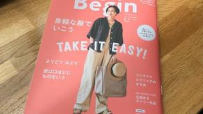 『Lala Begin・ララビギン』6・7月号 5/12(水)発売、に掲載をして頂きました。